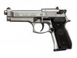 Пневматический пистолет Umarex Beretta M92 FS (никелир.)