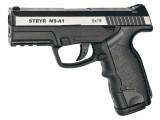 Пневматический пистолет ASG Steyr M9-A1 металлический затвор