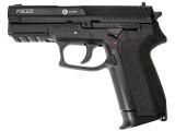 Пневматический пистолет Gunter P2022