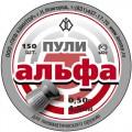 """Пули пневматические Квинтор """"Альфа"""", 0.50г (150 шт)"""