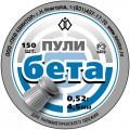 """Пули пневматические Квинтор """"Бета"""", 0.52г (150 шт)"""