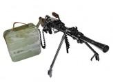 Охолощенный ротный пулемет РП-46 (РПХ)