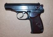 Пистолет охолощенный ПМ-О (ООО Фортуна) прямая рамка, 1954 год