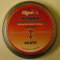 Пули EDgun HEAVY 6.35 мм, 2.2г (300шт) Чехия
