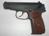 Пистолет охолощенный ПМ18-Х, кал. 10х24