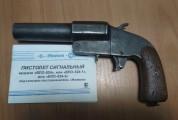 Пистолет сигнальный ВПО-524-1 (ракетница ОСП-30 под капсюль)
