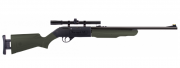 Пневматическая винтовка Crosman Torrent SX
