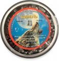 Пули пневматические ШМЕЛЬ 4,5 мм, 0,8 г (400 шт.)