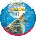 Пули пневматические ШМЕЛЬ Premium ТОМАГАВК 4,5 мм, 0,89 г (350 шт.)