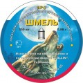 Пули пневматические ШМЕЛЬ Premium ЯРС 4,5 мм, 0,88 г (350 шт.)