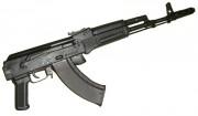 ММГ АК-74М, складной пластиковый приклад
