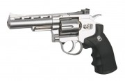 Пистолет пневматический Gletcher SW R4 Silver, в коробке