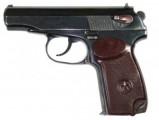 Пистолет Макарова охолощенный ПМ-СХ (СХП, Молот Армз)