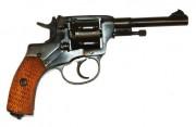 Списанный учебный револьвер Наган (ММГ)
