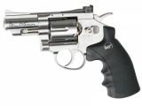 "Пневматический пистолет ASG Dan Wesson 2.5"""
