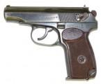Пистолет Макарова охолощенный, ПМ (ВПО-525)