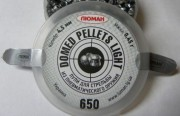 Пули пневматические Люман Domed Light 0,45 г. (650 шт)